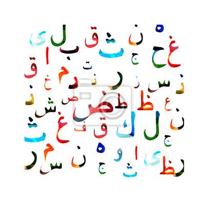 Постер-картина Фото-постеры Красочный дизайн арабского алфавита, 20x20 см, на бумагеАлфавит<br>Постер на холсте или бумаге. Любого нужного вам размера. В раме или без. Подвес в комплекте. Трехслойная надежная упаковка. Доставим в любую точку России. Вам осталось только повесить картину на стену!<br>