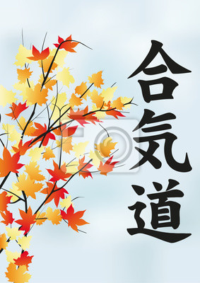 Постер-картина Иероглифы Осеннее дерево с листьями и Айкидо иероглиф.Иероглифы<br>Постер на холсте или бумаге. Любого нужного вам размера. В раме или без. Подвес в комплекте. Трехслойная надежная упаковка. Доставим в любую точку России. Вам осталось только повесить картину на стену!<br>