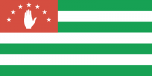 На автомобиль Наклейка «Абхазия»Страны и путешествия<br><br>