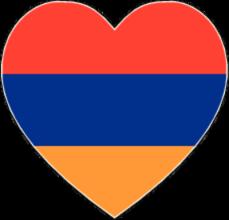 На автомобиль Наклейка «Армения сердце»Страны и путешествия<br><br>