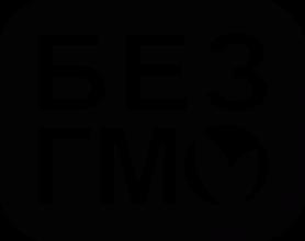 На автомобиль Наклейка «БЕЗ ГМО»На бензобак<br><br>