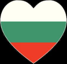 На автомобиль Наклейка «Болгария сердце»Страны и путешествия<br><br>