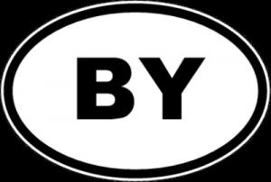 На автомобиль Наклейка «BY - Беларусь»Автомобильные<br><br>