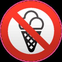 На автомобиль Наклейка «C мороженым запрещено»Разные<br><br>