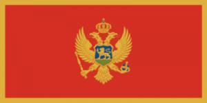 На автомобиль Наклейка «Черногория»Страны и путешествия<br><br>