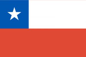 На автомобиль Наклейка «Чили»Страны и путешествия<br><br>