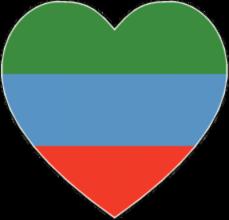 На автомобиль Наклейка «Дагестан сердце»Страны и путешествия<br><br>