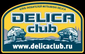 На автомобиль Наклейка «Delica Club»Mitsubishi<br><br>