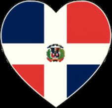 На автомобиль Наклейка «Доминикана сердце»Страны и путешествия<br><br>