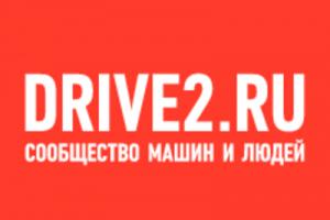 На автомобиль Наклейка «Drive2.ru»Drive2<br><br>