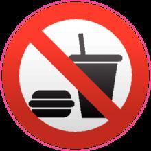 На автомобиль Наклейка «Еда и напитки запрещены»Разные<br><br>