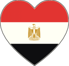 На автомобиль Наклейка «Египет сердце»Страны и путешествия<br><br>