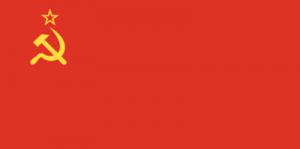 На автомобиль Наклейка «Флаг СССР»СССР<br><br>