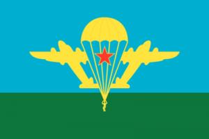 На автомобиль Наклейка «Флаг ВДВ»ВДВ<br><br>