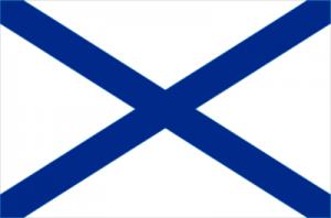 На автомобиль Наклейка «Флаг ВМФ»Флаги<br><br>
