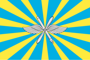 На автомобиль Наклейка «Флаг ВВС»Флаги<br><br>