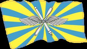 На автомобиль Наклейка «Флаг ВВС развевающийся»Флаги<br><br>
