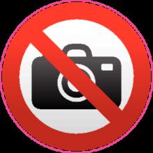 На автомобиль Наклейка «Фотографировать запрещено»Разные<br><br>