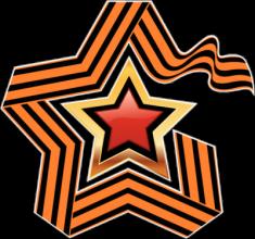 На автомобиль Наклейка «Георгиевская лента со звездой»Ко Дню Победы<br><br>