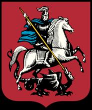 На автомобиль Наклейка «Герб Москвы»Разные<br><br>