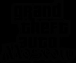 На автомобиль Наклейка «Grand Theft Auto: Moscow»Хулиган<br><br>