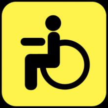 На автомобиль Наклейка «Инвалид за рулём ГОСТ»Знаки<br><br>