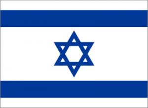 На автомобиль Наклейка «Израиль»Страны и путешествия<br><br>