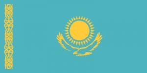 На автомобиль Наклейка «Казахстан»Страны и путешествия<br><br>