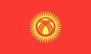 На автомобиль Наклейка «Киргизия»Страны и путешествия<br><br>