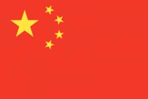 На автомобиль Наклейка «Китай»Страны и путешествия<br><br>