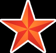 На автомобиль Наклейка «Красная победная звезда»Ко Дню Победы<br><br>