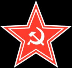 На автомобиль Наклейка «Красная Звезда»СССР<br><br>