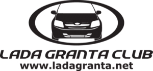 На автомобиль Наклейка «Lada Granta Club»LADA<br><br>