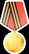На автомобиль Наклейка «Медаль на красной ленте»Ко Дню Победы<br><br>