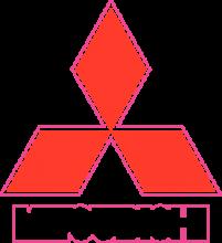 На автомобиль Наклейка «Mitsubishi Мицубиси Цветная»Mitsubishi<br><br>