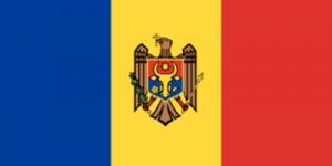 На автомобиль Наклейка «Молдавия»Страны и путешествия<br><br>