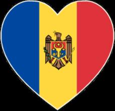 На автомобиль Наклейка «Молдова сердце»Страны и путешествия<br><br>