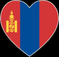 На автомобиль Наклейка «Монголия сердце»Страны и путешествия<br><br>