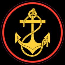 На автомобиль Наклейка «Морская пехота России»Виды войск<br><br>