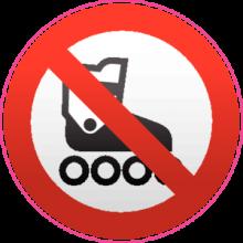 На автомобиль Наклейка «На роликах запрещено»Разные<br><br>
