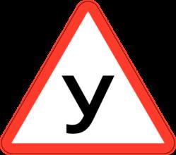 На автомобиль Наклейка «Начинающий водитель - Знак У»Начинающий водитель<br><br>