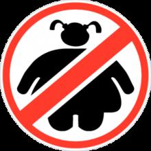 На автомобиль Наклейка «No Fat Chicks знак» от Artwall