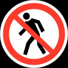 На автомобиль Наклейка «P-03 Проход запрещен»Запрещающие<br><br>