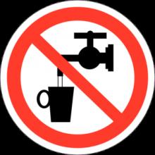 На автомобиль Наклейка «P-05 Запрещается использовать в качестве питьевой воды»Запрещающие<br><br>