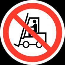 На автомобиль Наклейка «P-07 Запрещается движение средств напольного транспорта»Запрещающие<br><br>
