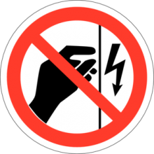 На автомобиль Наклейка «P-09 Запрещается прикасаться. Корпус под напряжением»Запрещающие<br><br>