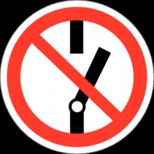 На автомобиль Наклейка «P-10 Не включать»Запрещающие<br><br>
