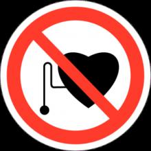 На автомобиль Наклейка «P-11 Запрещается работа (присутствие) людей со стимуляторами сердечной деятельности»Запрещающие<br><br>