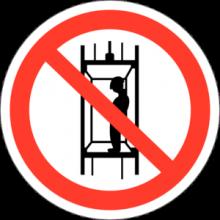На автомобиль Наклейка «P-13 Запрещается подъем (спуск) людей по шахтному стволу (запрещается транспортировка пассажиров)»Запрещающие<br><br>