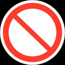 На автомобиль Наклейка «P-21 Запрещение (прочие опасности или опасные действия)»Запрещающие<br><br>